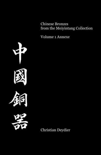 meiyintang bronzes vol.1