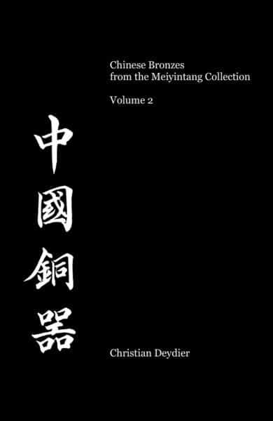 meiyintang bronzes vol.2