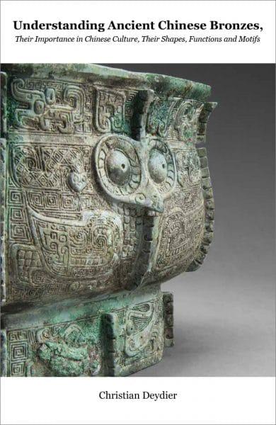 archaic bronzes (uk)