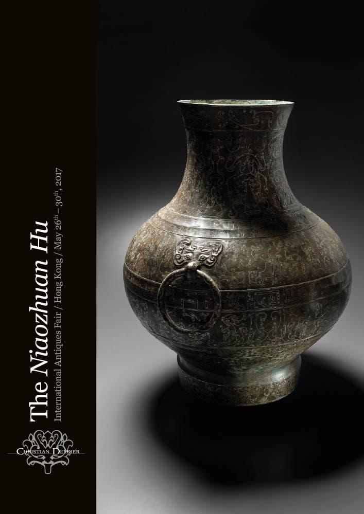 The Niaozhuan Hu HK